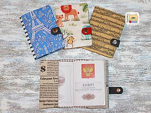 Шьем обложку для паспорта с застежкой. Ярмарка Мастеров - ручная работа, handmade.