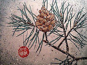 Мастер-класс по китайской живописи гун-би