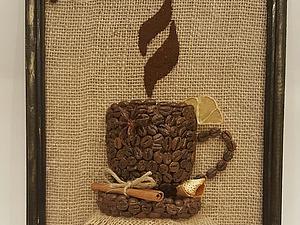 Создаем кофейное панно. Ярмарка Мастеров - ручная работа, handmade.