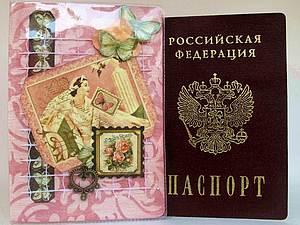 Обложка для паспорта | Ярмарка Мастеров - ручная работа, handmade