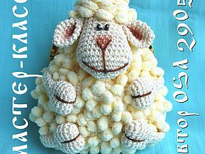 Вяжем крючком кошелёк-игрушку с фермуаром «Овечка». Ярмарка Мастеров - ручная работа, handmade.