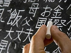 Японские иероглифы. История и прочтение.. Ярмарка Мастеров - ручная работа, handmade.