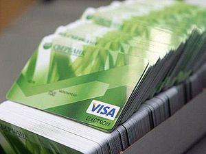 Узнайте свои банковские реквизиты в Сбербанке Онлайн. Ярмарка Мастеров - ручная работа, handmade.