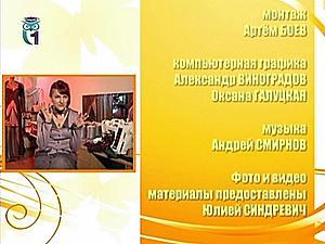 Юлия Синдревич на Первом Образовательном канале
