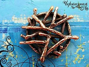 Распродажа авторской фурнитуры Анны Черных   Ярмарка Мастеров - ручная работа, handmade