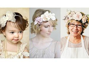 Декоративный ободок: корона современных девушек. Ярмарка Мастеров - ручная работа, handmade.