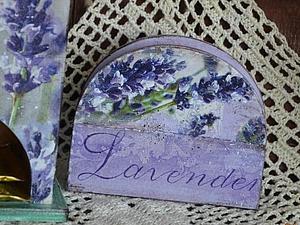 Лавандовая конфетка! | Ярмарка Мастеров - ручная работа, handmade