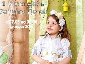 С 27 мая по 2 июня! Скидка 20% на ВСЕ рубашки,платья и юбки!! | Ярмарка Мастеров - ручная работа, handmade