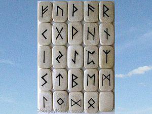 Новогодняя скидка на ФУТАРК, набор рун для гадания. | Ярмарка Мастеров - ручная работа, handmade