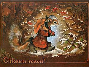 Советские новогодние открытки с изображением зверюшек   Ярмарка Мастеров - ручная работа, handmade