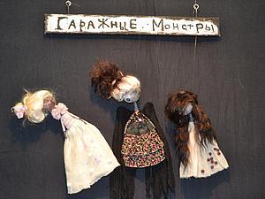 Moscow Fair 2015 на Тишинке. мой взгляд. часть четвертая, заключительная. | Ярмарка Мастеров - ручная работа, handmade