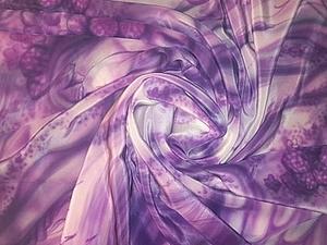 Аукцион на шелковый платок