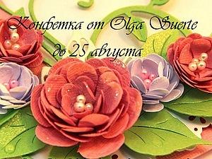 День - Рожденьская конфетка!!! | Ярмарка Мастеров - ручная работа, handmade