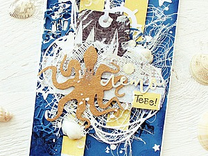 Создаем морскую открытку своими руками. Ярмарка Мастеров - ручная работа, handmade.