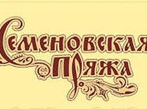 Акция июля!!! Скидка 20% на Семеновскую шерсть | Ярмарка Мастеров - ручная работа, handmade