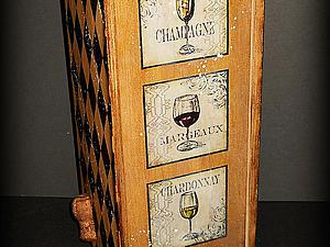 Футляр для вина