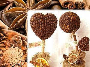Кофейный топиарий в ЭКОстиле | Ярмарка Мастеров - ручная работа, handmade
