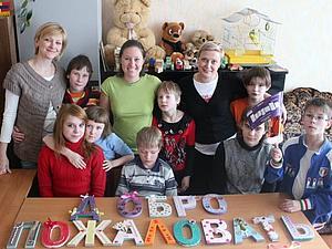 День добрых слов! Колычевский коррекционный интернат! | Ярмарка Мастеров - ручная работа, handmade