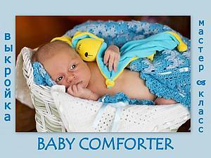 Идеальный знак внимания на рождение малышу своими руками | Ярмарка Мастеров - ручная работа, handmade