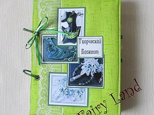 Творческий блокнот | Ярмарка Мастеров - ручная работа, handmade