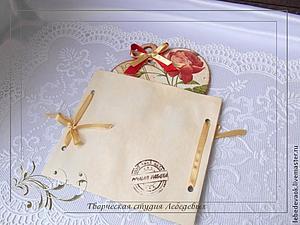 Изготовление упаковочного конвертика для декупажных мелочей. Ярмарка Мастеров - ручная работа, handmade.