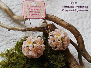 Серьги с цветами Гиацинтами видео | Ярмарка Мастеров - ручная работа, handmade