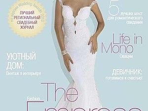 Wedding Show Urals Уральская свадебная выставка | Ярмарка Мастеров - ручная работа, handmade