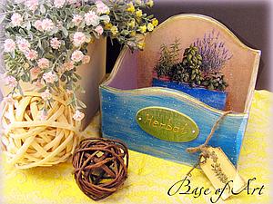 """Короб """"Пряные травы"""". Ярмарка Мастеров - ручная работа, handmade."""