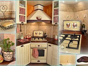 Как оформить свою кухню, а также детскую или спальню в стиле