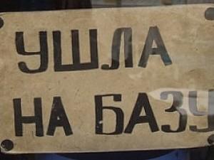 с 06.02 по 18.02