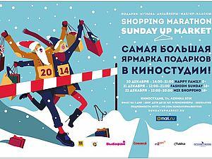 Eshemoda для гостей Sunday Up Market Shopping Marathon в Екатеринбурге!!!   Ярмарка Мастеров - ручная работа, handmade