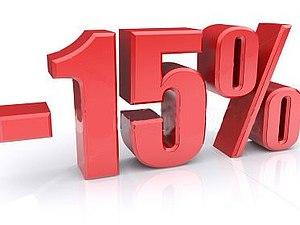 Скидка на Весь ассортимент 15% с 4 по 19 ноября!!!!! | Ярмарка Мастеров - ручная работа, handmade