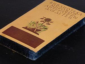 Создание шкатулки или тайника из старой книги. Ярмарка Мастеров - ручная работа, handmade.