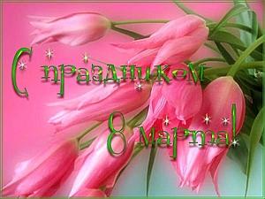 С Весной Вас, Милые девочки!!! | Ярмарка Мастеров - ручная работа, handmade