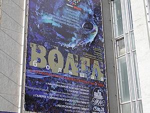 Большая Волга в Казани - Это стоит увидеть! | Ярмарка Мастеров - ручная работа, handmade