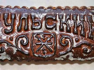 Тульский пряник и не только   Ярмарка Мастеров - ручная работа, handmade