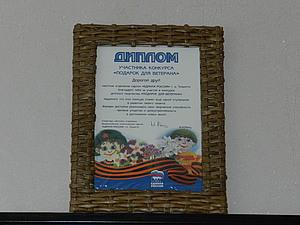 МК плетения рамки для фото | Ярмарка Мастеров - ручная работа, handmade