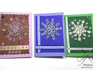 Новогодняя открытка «Снежинка» (квиллинг) | Ярмарка Мастеров - ручная работа, handmade