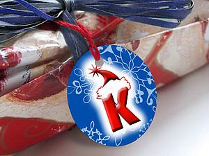 Новогодние бирки с буквами для подарков! | Ярмарка Мастеров - ручная работа, handmade
