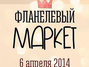 Будем в Питере 6 апреля!!!!   Ярмарка Мастеров - ручная работа, handmade