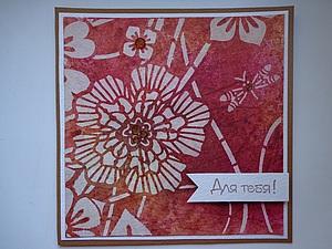Яркая открытка за 15 минут. Ярмарка Мастеров - ручная работа, handmade.