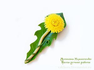 МК «Одуванчики» (брошка или простой цветок) | Ярмарка Мастеров - ручная работа, handmade