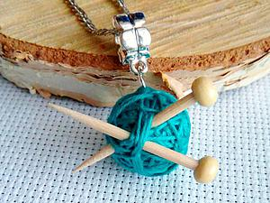Делаем миниатюрный клубочек-подвеску «Талисман Рукодельницы». Ярмарка Мастеров - ручная работа, handmade.