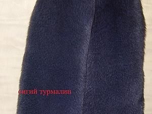 Новые яркие цвета финского песца | Ярмарка Мастеров - ручная работа, handmade