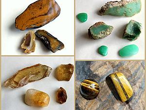 Руны и минералы. Феху. | Ярмарка Мастеров - ручная работа, handmade