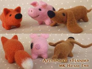 Валяние игрушек из шерсти | Ярмарка Мастеров - ручная работа, handmade