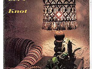 Тепло и свет от макраме | Ярмарка Мастеров - ручная работа, handmade
