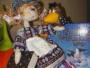 Шьем маленькую Бабу-ягу | Ярмарка Мастеров - ручная работа, handmade
