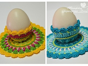 Вяжем подставку для пасхального яйца в стиле мандала. Ярмарка Мастеров - ручная работа, handmade.