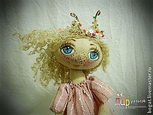 Чудесная кукла